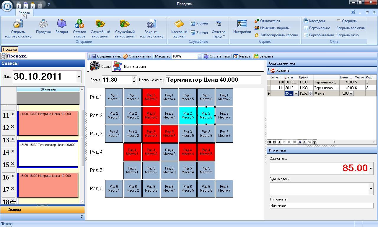 Windows 7 X-Frame 1 full